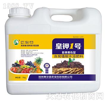 含腐殖酸水溶肥料-皇�1�-�W��森