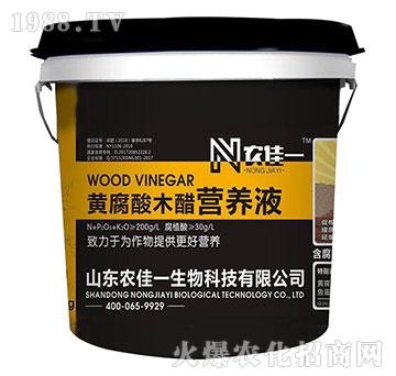 黄腐酸木醋营养液-农佳一