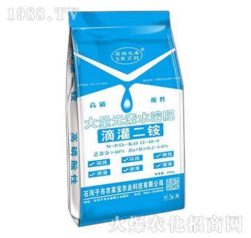 大量元素水溶肥12-48-0-滴灌二铵-石润之禾-农家宝