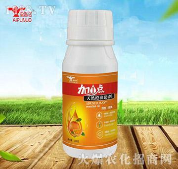 天然橙油助剂-加1点-