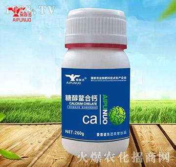 糖醇螯合钙-爱普诺