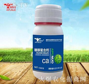 糖醇螯合钙-(1000