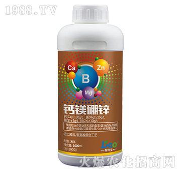 钙镁硼锌-喜得宝