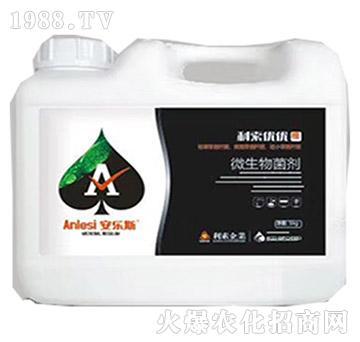 微生物菌剂-安乐斯1号