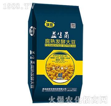益生菌腐熟发酵大豆-沃豆-起发生物