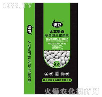 大豆蛋白复合微生物菌剂-沃豆-起发生物