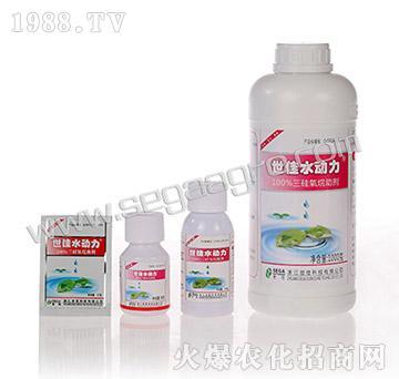 100%三硅氧烷助剂-世佳水动力-世佳
