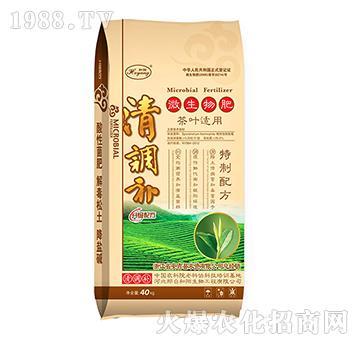 茶葉適用微生物肥-清調補-和陽生物