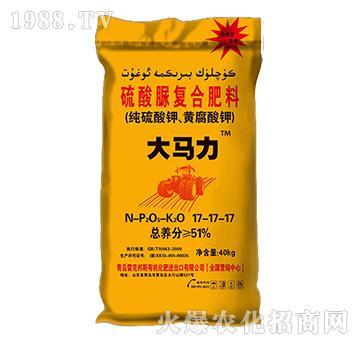 硫酸脲复合肥料-大马力-雷克邦斯