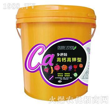 高钙高钾型乡芭拉-禾萃
