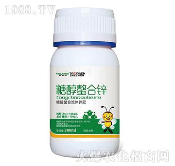 糖醇螯合锌-欧特农业
