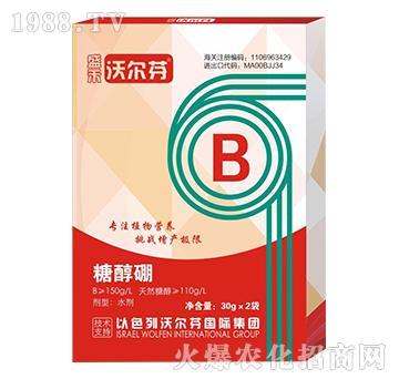 糖醇硼-沃尔芬-盛禾