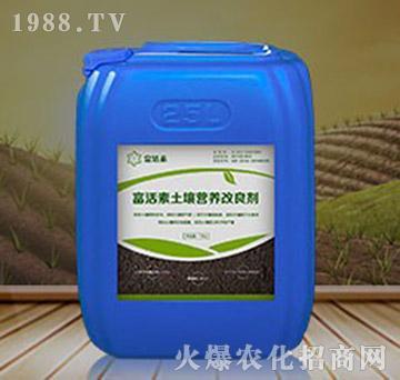 富活素土壤改良剂(25kg)-秦衡生态