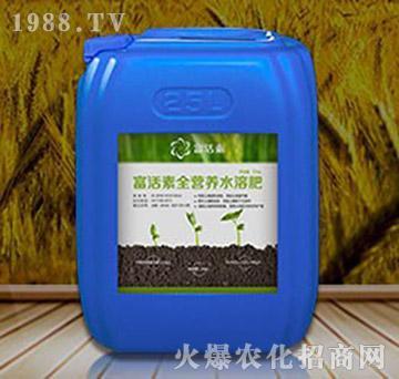 富活素全营养水溶肥(25kg)-秦衡生态