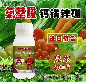 氨基酸・钙镁锌硼-(7