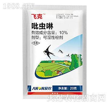 10%吡蟲啉-飛克-愛農-華星農藥