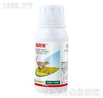 高阿維-華星農藥