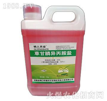 30%草甘膦异丙胺盐(5kg)-懒人农业