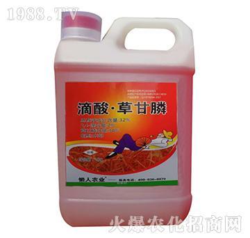 32%滴酸・草甘膦(壶装)-懒人农业