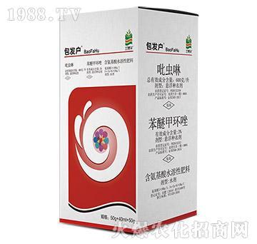 吡虫啉+3%苯醚甲环唑+含氨基酸水溶肥料-包发户-兰博尔