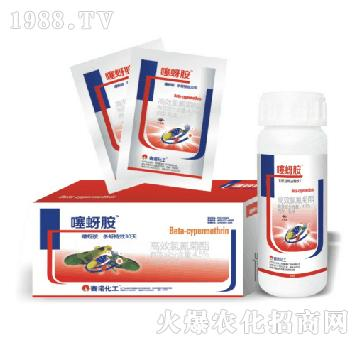 4.5%高效氯氰菊酯-噻蚜胺-赛诺