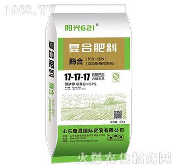 复合肥料17-17-17-阳光621-顺晟国际