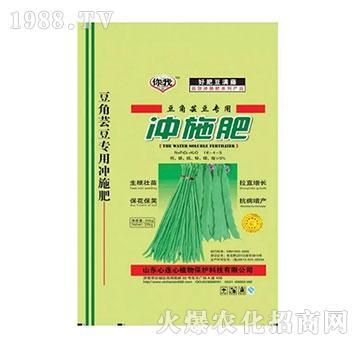 豆角芸豆专用冲施肥-心连心植物