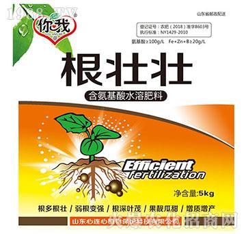 含氨基酸水溶肥-根壮壮-(袋)-心连心植物