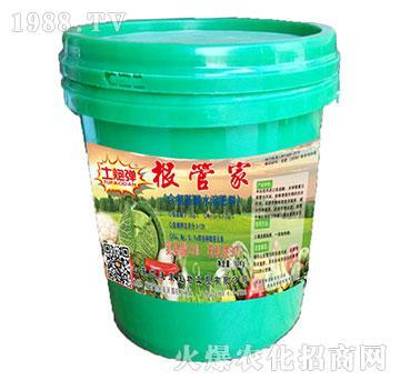 含氨基水溶肥料-根管家-土炮弹-地速康