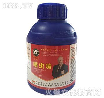 10%噻虫嗪-地鹰(350ml)-农贝得