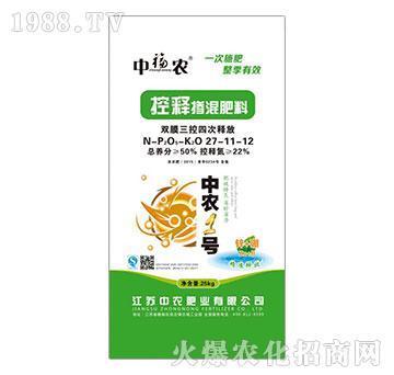 控释掺混肥料27-11-12-中农1号-中福农