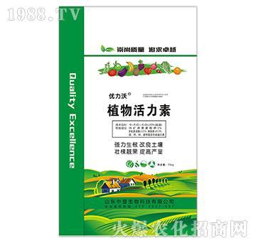 植物活力素-优力沃-中普生物