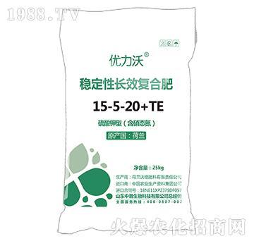 稳定性长效复合肥15-5-20+TE-优力沃