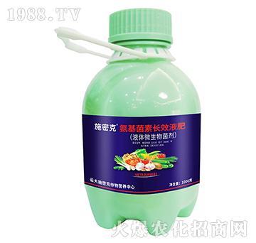 氨基菌素长效液肥-施乐收-施密克