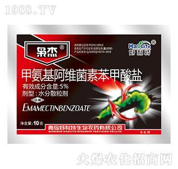 5%甲氨基阿维菌素苯甲酸盐-好利特
