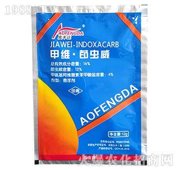 16%甲維·茚蟲威(12g)-奧豐生物