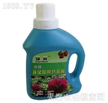 浓缩花朵保鲜营养液-绿浪-倍多收
