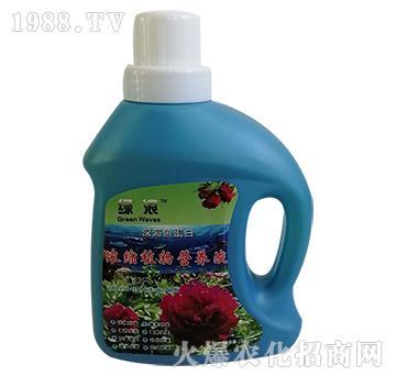 浓缩植物营养液-绿浪-