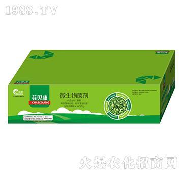 微生物菌��-(盒�b)茬�康-爵利
