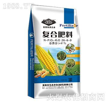氨化工艺复合肥通用型氯基(含氯低氯氯根6-8%)26-6-9-美凯华