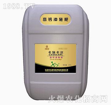 高鈣沖施肥13-8-35+TE-卡施卡爾-卡施特
