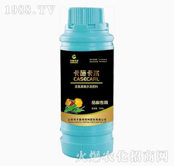 茄椒專用含氨基酸水溶肥料-卡施卡爾-卡施特