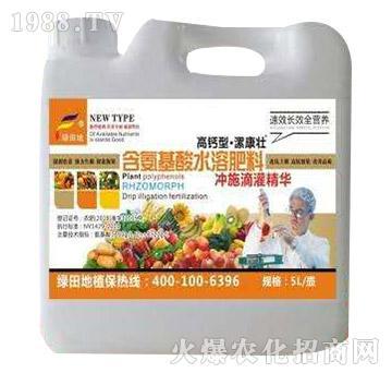 高钙型含氨基酸水溶肥料-漯康壮-绿田地