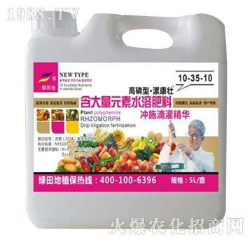 高磷型含大量元素水溶肥10-35-10-漯康壮-绿田地