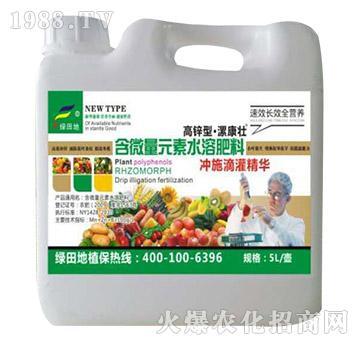 高锌型含微量元素水溶肥料-漯康壮-绿田地