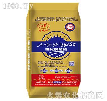 糖化腐植酸-圣德丰