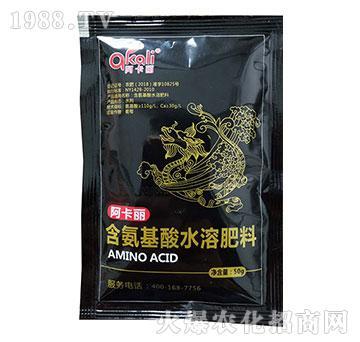 含氨基酸水溶肥料-阿卡��-迪��特