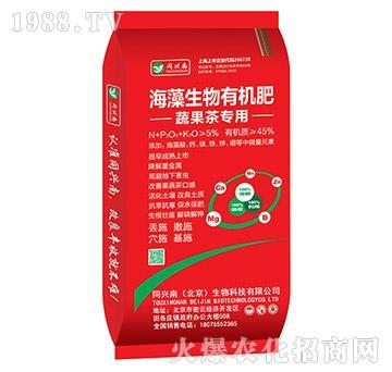 蔬果茶专用―海藻生物有机肥-同兴南