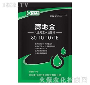 大量元素水溶肥料-满地金30-10-10+TE-同兴南