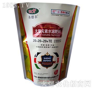 大量元素水溶肥料20-20-20+TE-圣德丰